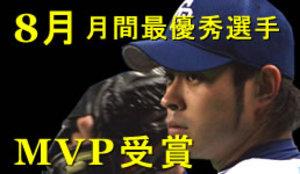 Kenta_asakura_top_2