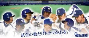 B_season2008w600_2