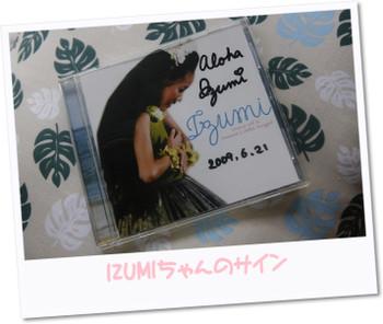 Izumi_4
