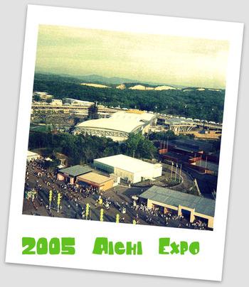 2005_aichi_expo