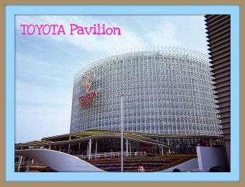 Toyota_pavilion