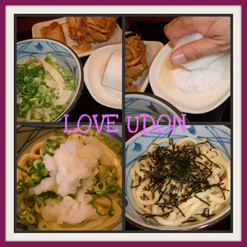 Love_udon