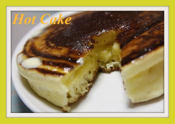 Hot_cake