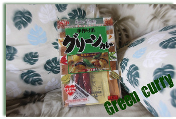 Green_curry