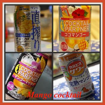 Mango_cocktail