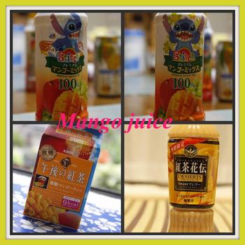 Mango_juice