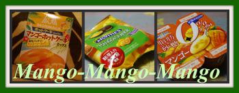 Mango_mangomango