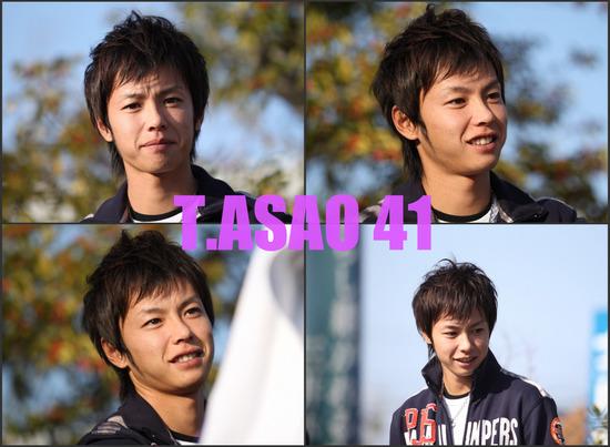 Asao_1