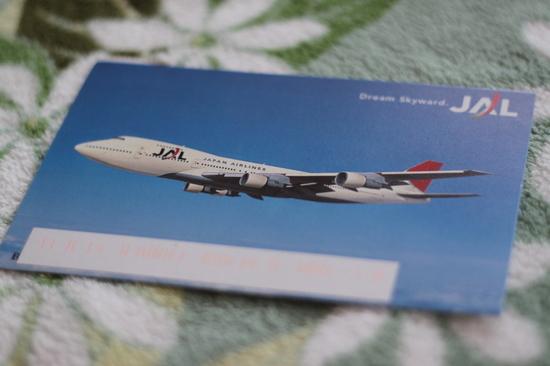 Air_mail2